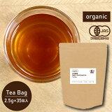 オーガニック 三年番茶 (2.5g×35包入り) 糸付き ティーバッグ有機 低カフェイン 緑茶 番茶 日本茶 ティーパック 糸つき カップ用 リラックス 無農薬 化学肥料不使用 カテキン マクロビオティック