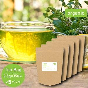 有机柚子绿茶5包套(2.5 gx 35包x 5包)带螺纹的茶包[有机有机绿茶柚子柚子日本茶带螺纹的茶包轻松无化学肥料]无现金减少母亲的儿茶素镍表没食子儿茶素没食子酸酯