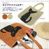 ネコフラットショルダー (ノアファミリー猫グッズ ネコ雑貨 ねこ柄 夏バッグ)051-A588