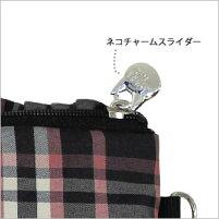 【ノアファミリー】フラットポーチ