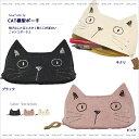 【ネコポスorゆうパケット可】CAT横型ポーチ (ノアファミリー猫グッズ ネコ雑貨 ねこ柄)051-a682