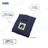 【ネコポスorゆうパケット可】モーリー折り畳みトートバッグ(ノアファミリー猫グッズネコ雑貨バッグねこ柄)051-A820