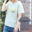 ハナネコボーダーTシャツ051-F476