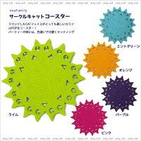 サークルキャットコースター(ノアファミリー猫グッズネコ雑貨)051-H9002016SS
