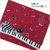 ノアファミリー_メガネケース(クロス付)ピアノキャット051-J487PC
