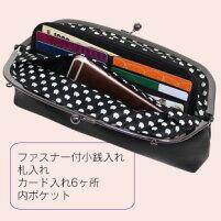 ウォレットポシェット(ノアファミリー猫グッズネコ雑貨携帯小物財布2017AW)051-J503