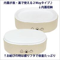 ノアファミリー_fukuランチボックス051-S133