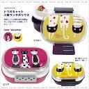 トリオキャット2段ランチボックス (ノアファミリー猫グッズ ネコ雑貨 ねこ柄 弁当箱) 051-S111