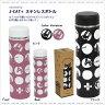 J-CAT+ ステンレスボトル (ノアファミリー猫グッズ 水筒 ネコ雑貨 ねこ柄) 051-S500 2016SS