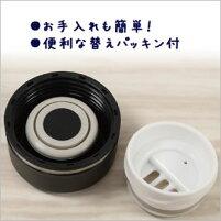 【新商品】ジーンステンレスボトル(ノアファミリー猫グッズネコ雑貨)051-S5012016SS