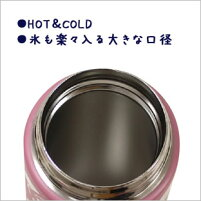 sockscatステンレスボトル(ノアファミリー猫グッズネコ雑貨)051-S5022016SS