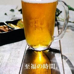 名入れビアジョッキペアセット410mlお中元父の日名入れビールジョッキペア母の日誕生日記念日名入れプレゼント名入れビールジョッキ名入れ名前入れビアジョッキ名入りビアグラスてびねりガラス製家飲みZOOM飲み会オンライン飲み会送料無料