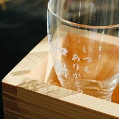名入れボトル彫刻いわきろまん純米酒筆文字720ml名入れ酒グラスひのき升セット高級ギフトボックス入り感謝のメッセージ名入れギフト記念日誕生日父の日名入れ酒長寿祝い名入れプレゼント福島の酒地酒感謝感謝感謝の気持ち送料無料