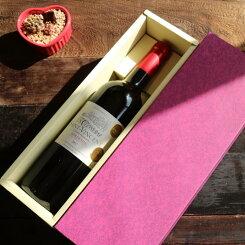 名入れボトル彫刻ギター感謝赤ワイン750ml高級ギフトボックス入り感謝のメッセージ誕生日プレゼント名入れギフト記念日音楽ミュージシャン名入れプレゼントギタリスト贈り物感謝感謝感謝の気持ちワイン送料無料