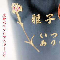 母の日感謝名入れワインボトル彫刻名入れワイングラスカーネーション赤ワインボトル刻印高級ギフトボックス入感謝のメッセージ名入れギフト記念日誕生日名入れプレゼント贈り物マイグラス父の日母の日贈る言葉送料無料