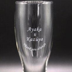 【SALE12%オフ】名入れビアグラスペアセット420mlペアグラス底名前ビールグラス名前入り毎日手紙グラス高級ギフトボックス感謝メッセージ名入れギフト記念日誕生日ビアグラス父の日メッセージ名入れグラス底プレゼント結婚記念日金婚式銀婚式