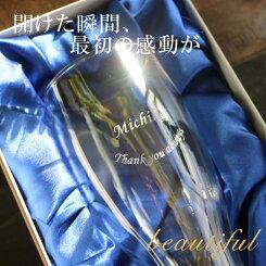 【SALE11%オフ】名入れビアグラス420ml毎日手紙になるグラス高級ギフトボックス入感謝のメッセージ名入れギフト記念日誕生日名入れプレゼント贈り物マイグラスビアグラス父の日メッセージ母の日ビールグラスメッセージ贈る言葉感謝感謝の気持ち