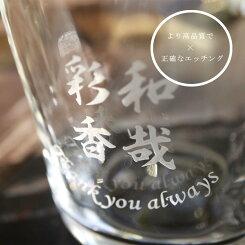 【SALE11%オフ】国産ウイスキー963スムースピーティー黒ロックグラス2個セット700ml毎日手紙グラスウイスキー高級国産感謝メッセージ父の日名入れ酒名入れギフト記念日誕生日名入れプレゼント結婚記念日モルト刻印父の日名入れウイスキー