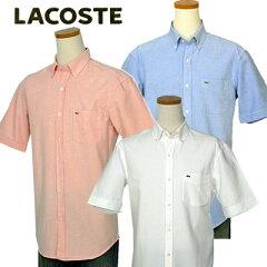 Lacoste ラコステMen's CH3101半袖ポケット付オックスフォードシャツ【ラコステ】【父の日ギフト】