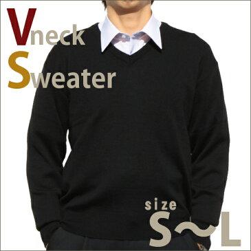 日本製、ウール混Vネックセーター,ビジネス、 スクール セーター ウォシャブルメンズ、Men's