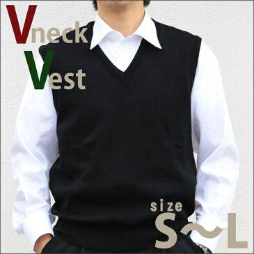 日本製、ウール混Vネック ベスト、ビジネス、 スクール セーター ウォシャブルメンズ、Men's
