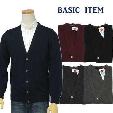 日本製、ウール混 カーディガン、ビジネス、 スクール セーター ウォシャブル メンズ、Men'sカーディガン#15230