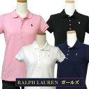 【全商品10%OFFクーポン】POLO by Ralph Lauren Girl's定番ベーシック半袖鹿の子ポロシャツラルフローレン ガールズ