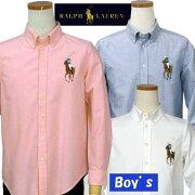 ビッグポニー オックスフォード ラルフローレン ボーイズ ボタンダウンシャツ