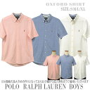 POLO by Ralph Laurenラルフローレン Boy's半袖鹿の子オープンシャツ【2019-Spring/NewColor】 ギフト ...