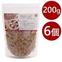 スーパー大麦 バーリーマックス フレーク 200g×6袋セット 西田精麦 食物繊維 朝食 シリアル