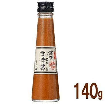 【送料無料】 雲丹醤 うにひしお 小瓶 140g 雲丹ひしお 極上ソース 醤油 ギフト 小浜海産物