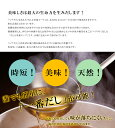 【ポイント10倍!】【送料無料】 千年前の食品舎 だし&栄養スープ 500g×2個セット 無添加 無塩 粉末 天然ペプチドリップ 国産 和風出汁 ギフト 3