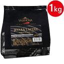 【送料無料】 ヴァローナ フェーブ ジヴァラ・ラクテ 1kg ミルク チョコレート JIVARA LACTEE 40% Cacao ミルク チョコレート VALRHONA