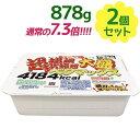 (18401)なみえ焼きそば 3食×5箱