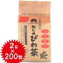 【送料無料】 ねじめびわ茶 十津川農場 200包 国産 ティ