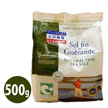 【送料無料】 ゲランドの塩 セルファン 500g 細粒塩 ビニール袋入り フランス