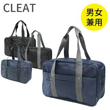 【ポイント5倍!】Relife スクールバッグ ネイビー グレー ブラック 1099 学生鞄 通学