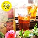 【送料無料】アッサムCTC 350g 本格インドチャイ♪ 神戸スパイスの本格インド紅茶販売 アッサム CTC 茶葉 チャイ ミルクティー ゆうパケット送料無料