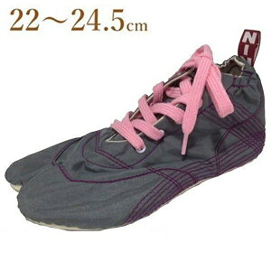 【送料無料】 きねや 無敵 MUTEKI ランニング足袋 レディース グレー 22.0cm〜24.5cm ランニングシューズ