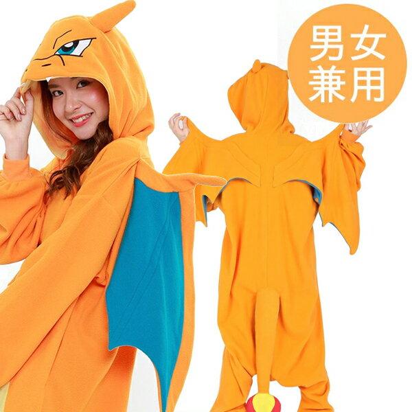 コスプレ・変装・仮装, 着ぐるみ  TMY-036 SAZAC