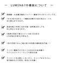 【ポイント20倍!】【送料無料】 LUMENA7 ルーメナー7 全3色 LEDランタン 充電式 おしゃれ コンパクト 防災グッズ 3