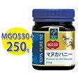 【送料無料】コサナ マヌカヘルス  マヌカハニー MGO550+ 250g【正規品】 ハチミツ 蜂蜜