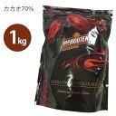 【送料無料】 バンホーテン エキストラダークチョコレート 1kg カカオ70% 国産 クーベルチュールチョコ...