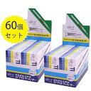【送料無料】 チルチルミチル ミクロフィルターパイプ 10本入×60個セット 東京パイプ タール・ニコチンカット