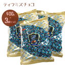【送料無料】 ユウカ ティラミスチョコレート ココア 400g×3個セット 個包装 アーモンドチョコ ...