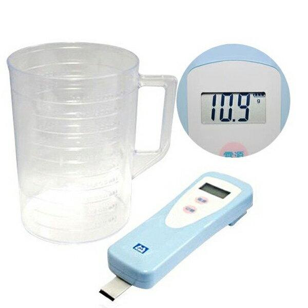 【ポイント5倍!】【送料無料】 塩分摂取量簡易測定器 『減塩モニタ』 KME-03