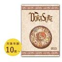【送料無料】 DORASURE(ドラスレ) 日本語版 基本セ...