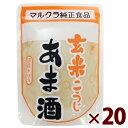 黄桜 やさしい米麹 甘酒 950ml瓶 x 6本ケース販売 (清酒) (日本酒) (京都)