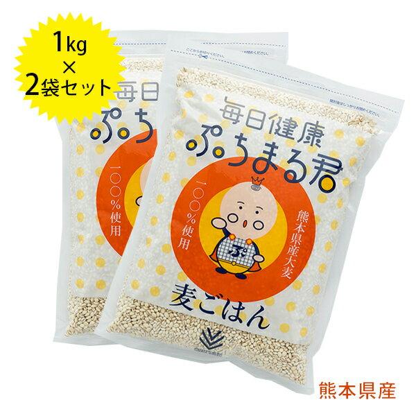 米・雑穀, 麦  1kg2 100