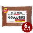 【送料無料】 羅漢果顆粒 500g×6袋セット らかんか顆粒 かりゅう 羅漢果工房 甘味料